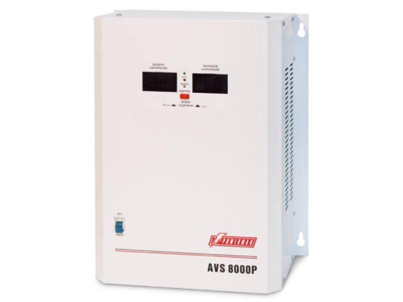 Стабилизатор Powerman AVS 8000P