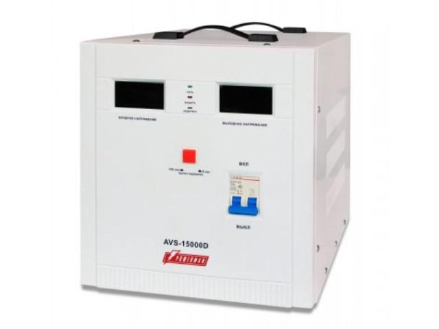 Фото - Стабилизатор Powerman AVS 15000D стабилизатор powerman avs 500p