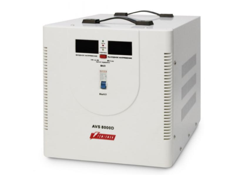 Стабилизатор Powerman AVS 8000D