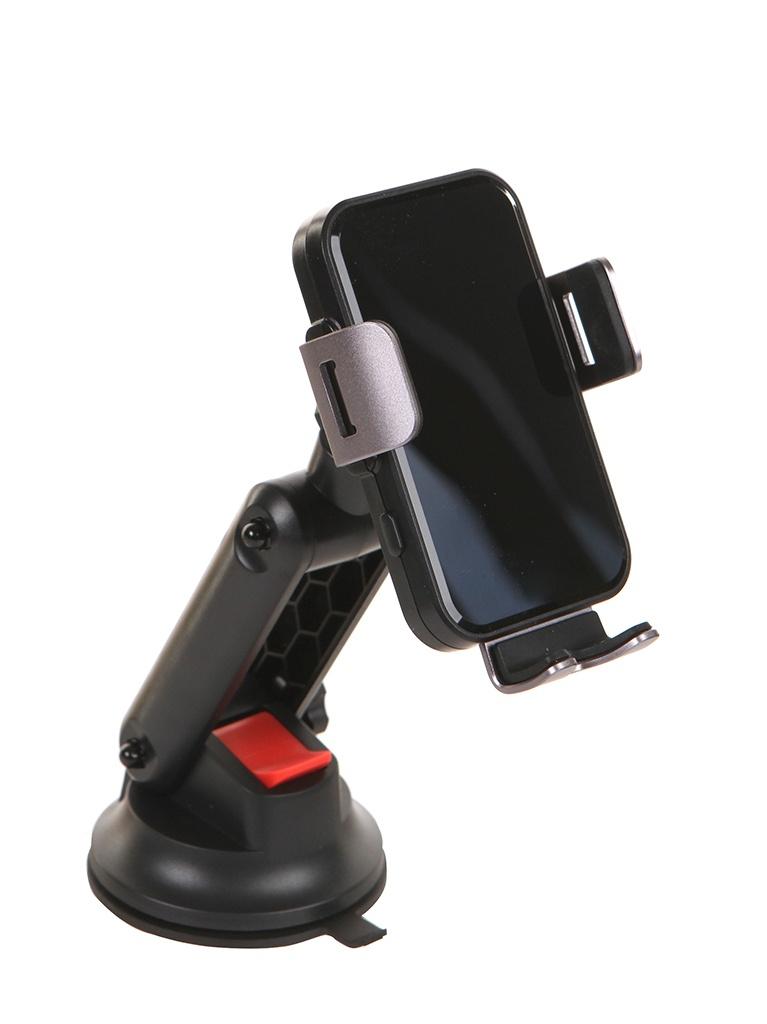 Держатель Wiwu Charging Car Mount Wireless CH-305 Black 6957815515240