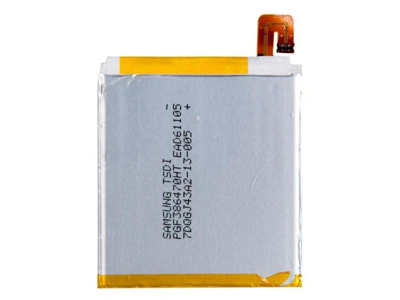 Аккумулятор RocknParts (схожий с C11P1606) для Asus ZC551KL/ZenFone 3 Laser 736114 защитное стекло partner для asus zenfone3 laser zc551kl 9h