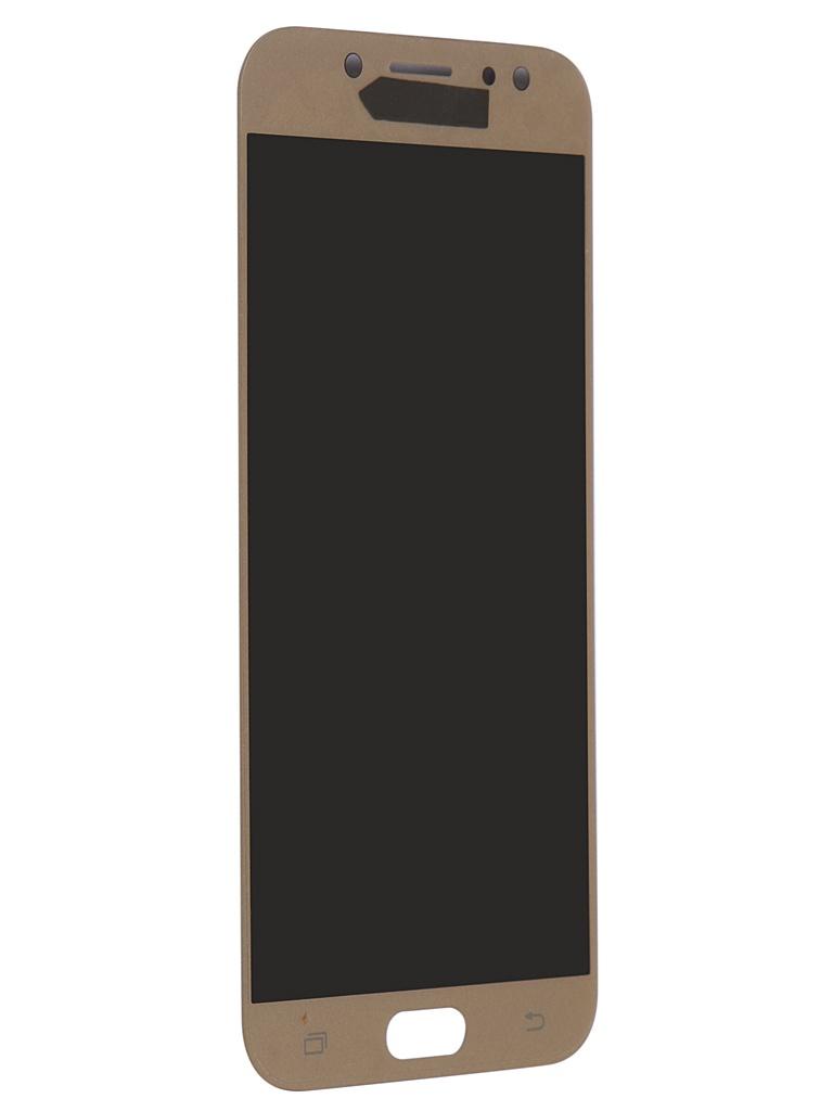 Дисплей RocknParts для Samsung Galaxy J7 (SM-J730F) в сборе с тачскрином Gold 706414