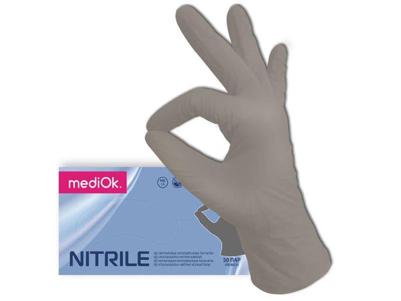 Перчатки нитриловые MediOk неопудренные 5
