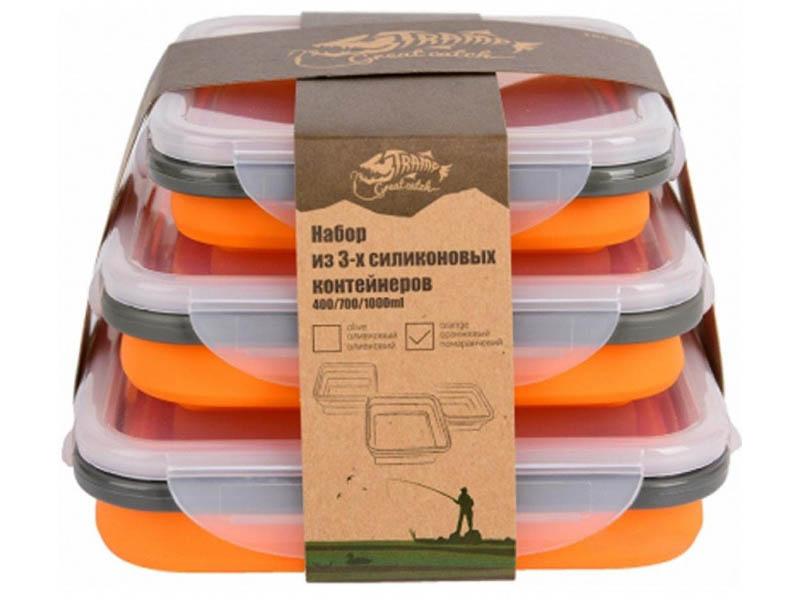 Набор контейнеров Tramp TRC-089 Orange