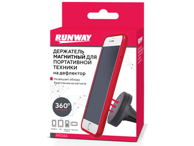 Держатель Runway RR344