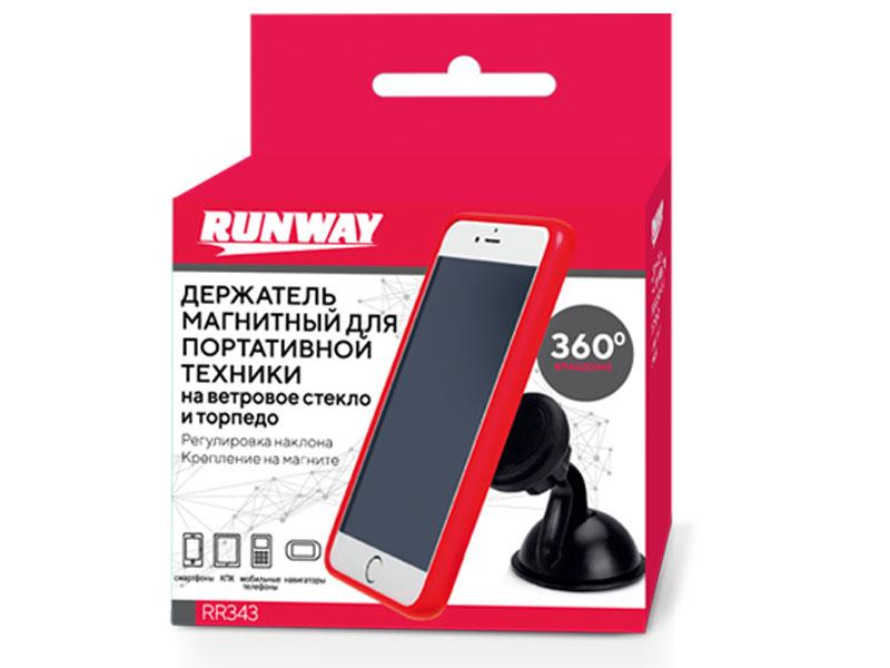 Держатель Runway RR343