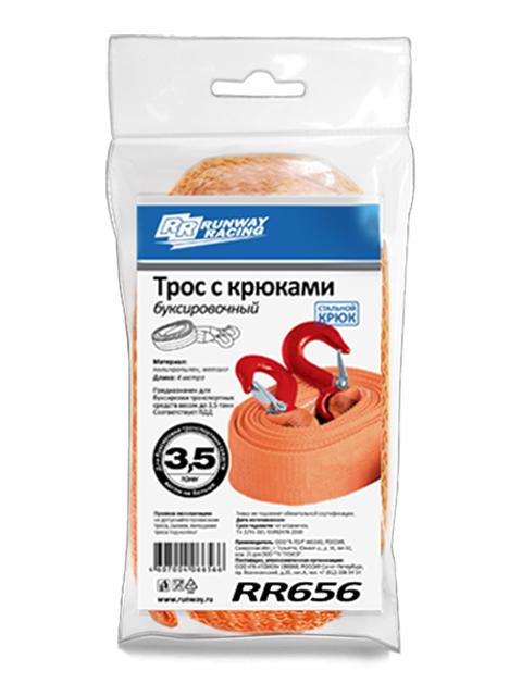 Трос Runway 3.5т 4м RR656