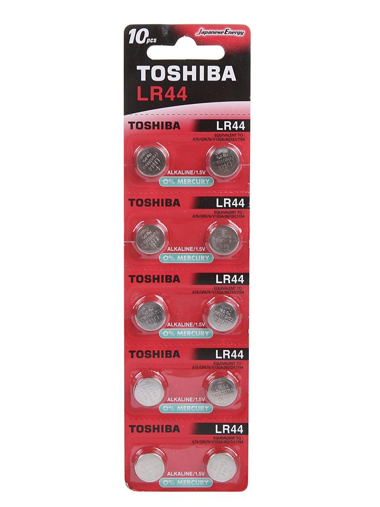 Батарейка LR44 - Toshiba BP-10C (10шт)