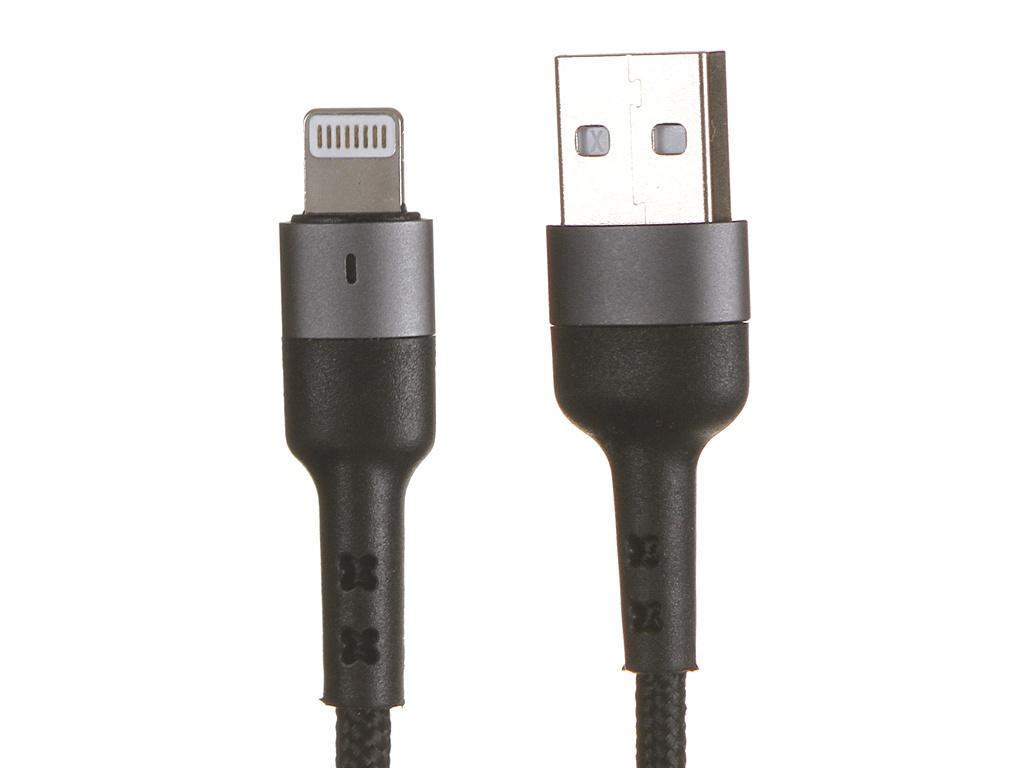 Фото - Аксессуар Usams U26 USB - Lightning Black УТ000020263 аксессуар удлинительная трубка karcher 2 643 240 0
