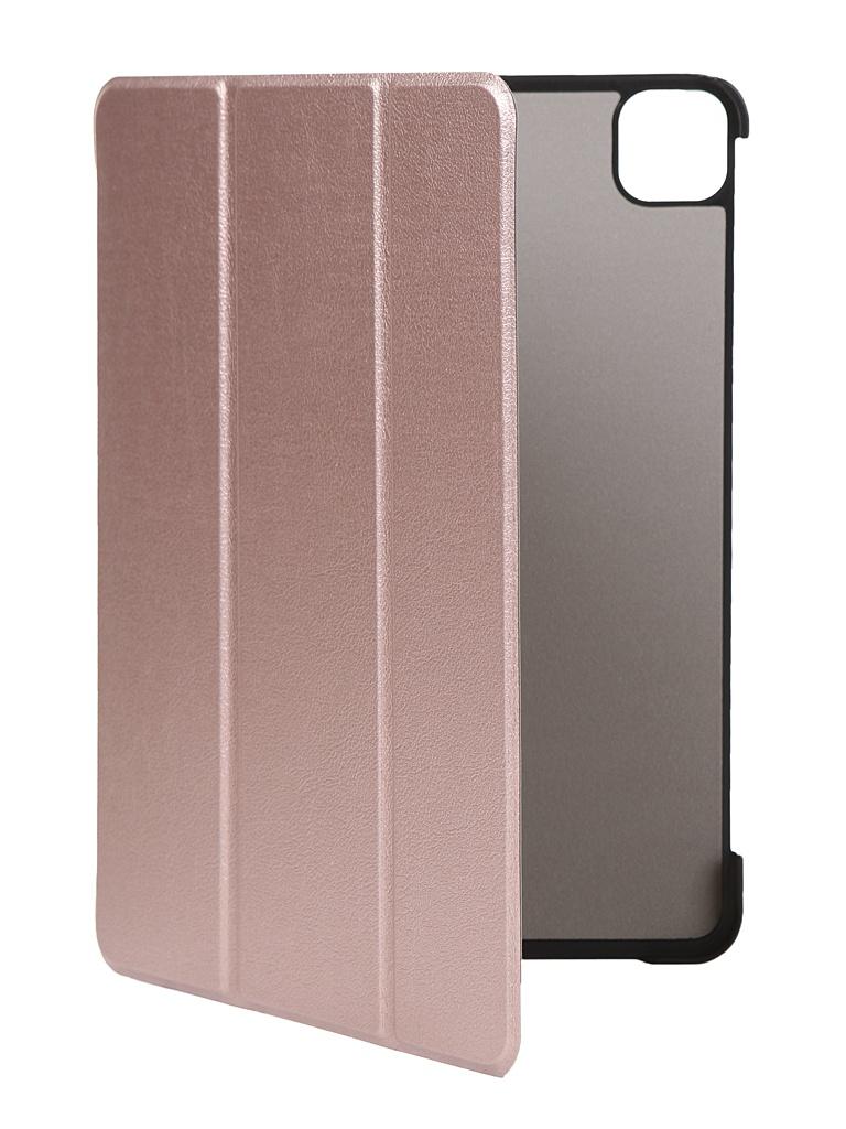 Чехол Zibelino для APPLE iPad Pro 2020 11.0 Tablet с магнитом Rose-Gold ZT-IPAD-PRO11-2020-PGLD