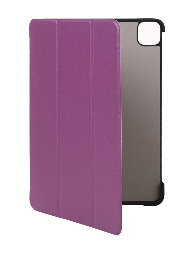 Чехол Zibelino для APPLE iPad Pro 2020 11.0 Tablet с магнитом Purple ZT-IPAD-PRO11-2020-PUR