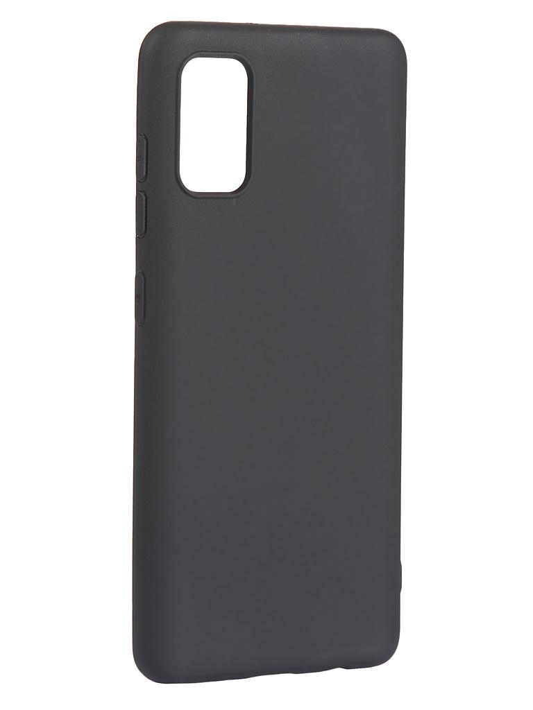 Чехол Brosco для Samsung Galaxy A41 Matte Black SS-A41-COLOURFUL-BLACK