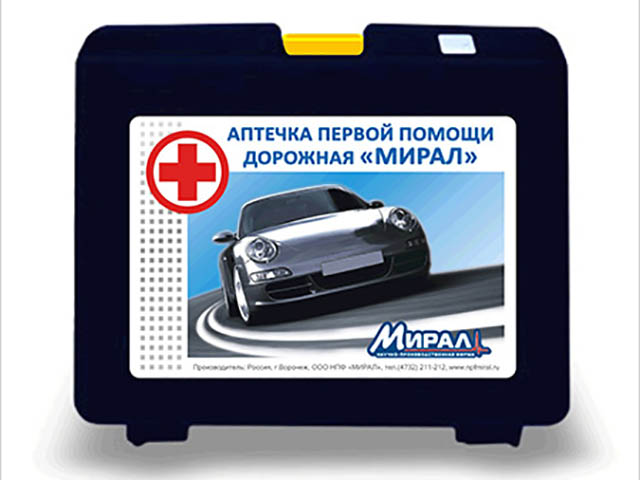 Аптечка Мирал 132535
