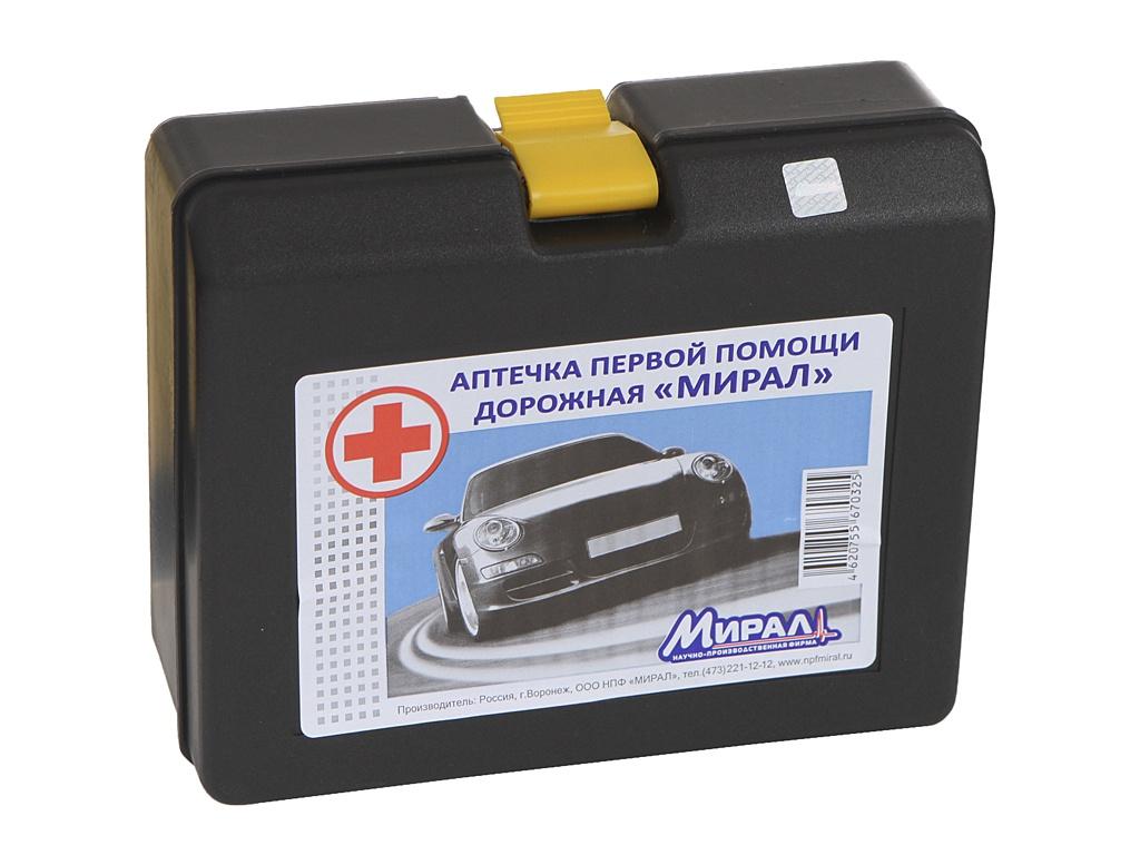 Аптечка Мирал-Н 132534