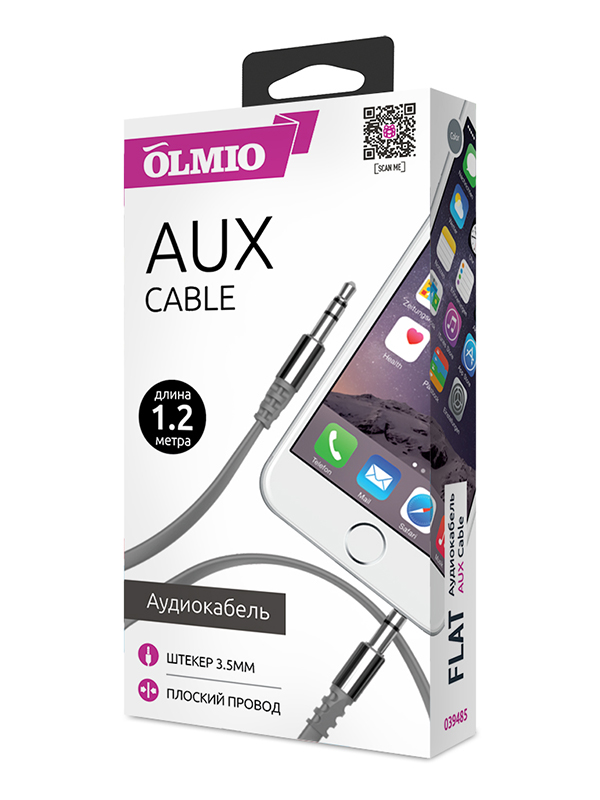 Аксессуар Olmio AUX 3.5 Jack/M - 1.2m Grey 39485