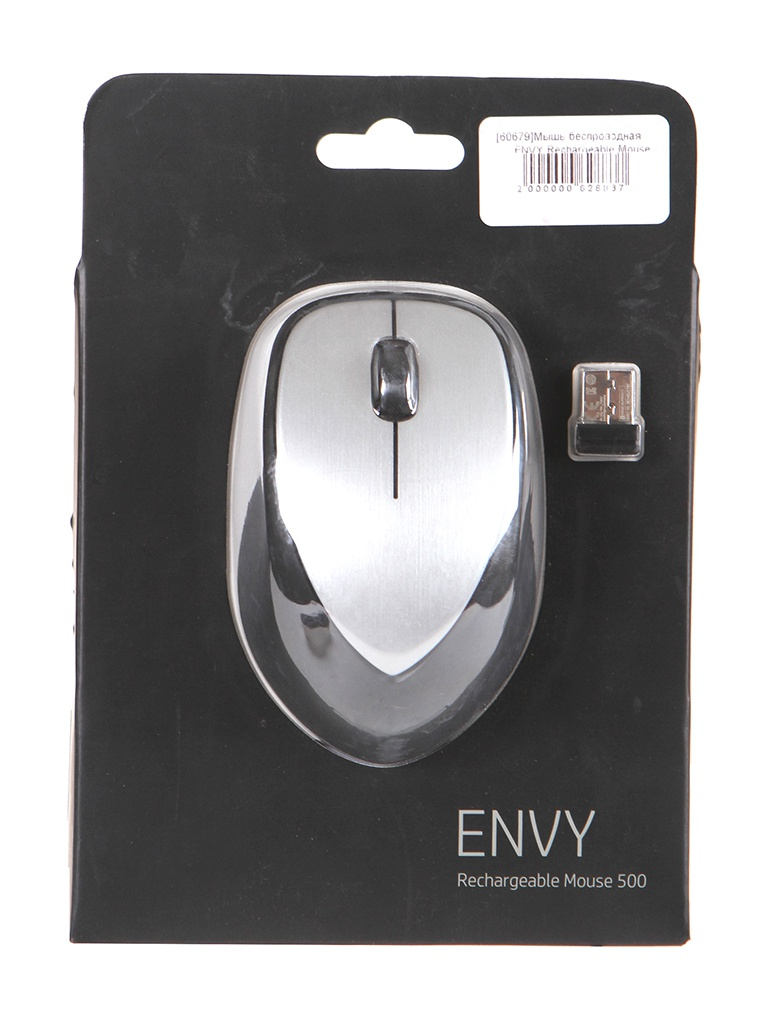 Мышь HP Envy Rechargeable 500 2LX92AA