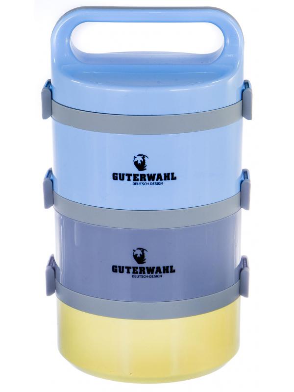 Ланч-бокс Guterwahl Keep Warm Light-Blue-Yellow-Grey 119-25021