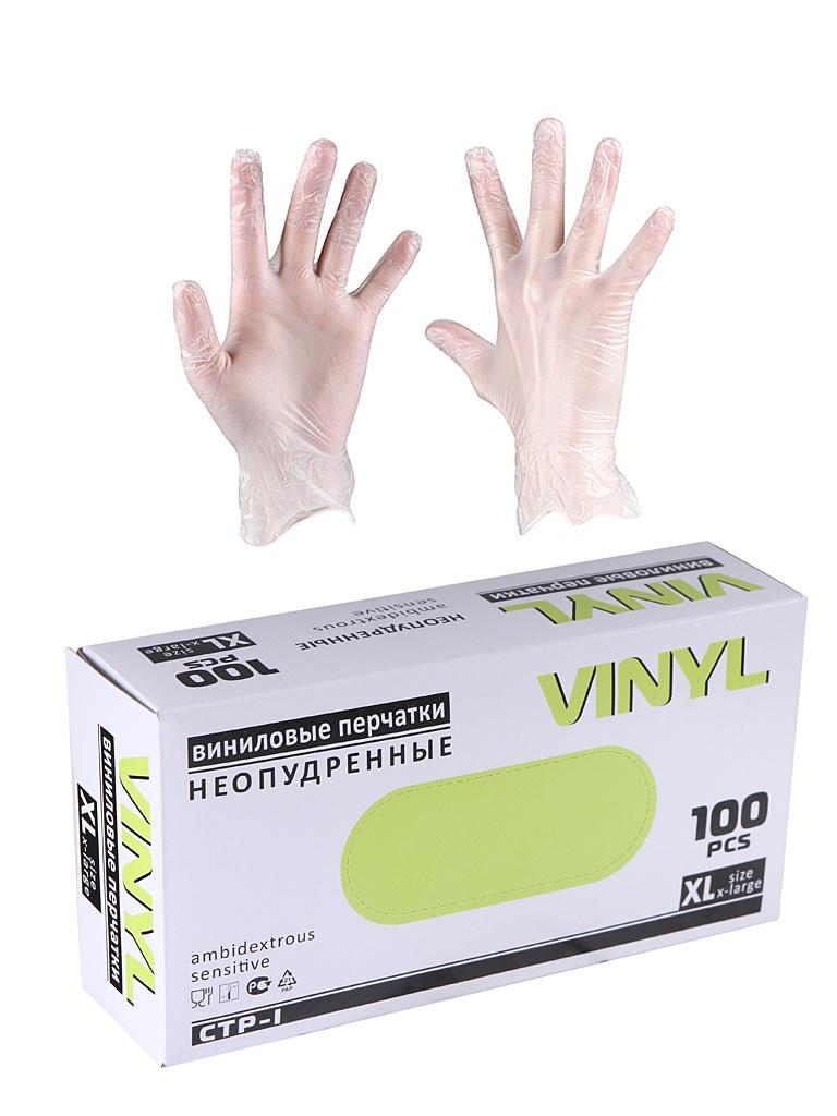 Перчатки виниловые Vinyl размер XL 5