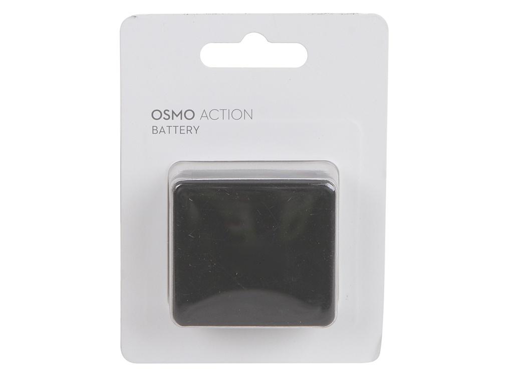 Аккумулятор DJI Osmo Action Part 1