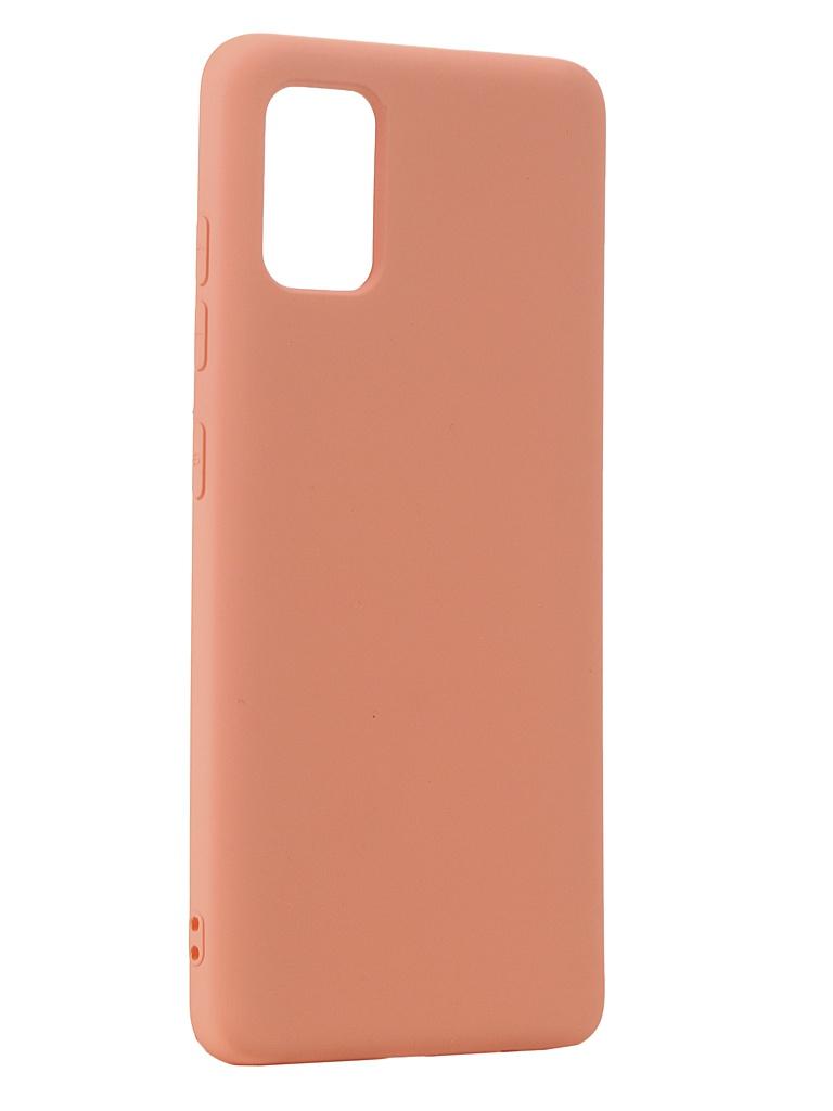 Чехол Neypo для Samsung Galaxy A51 (2020) Silicone Case 2.0mm Orange NSC16581