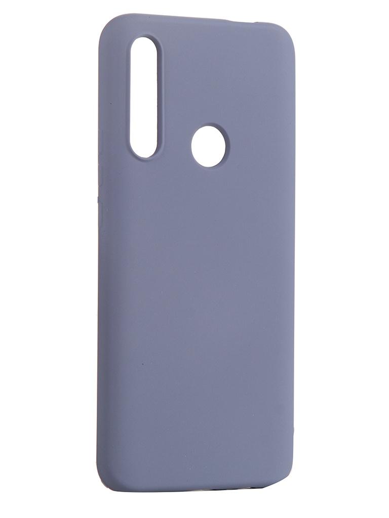 Чехол Neypo для Honor 9X/P Smart Z Silicone Case 2.0mm Light Grey NSC15667