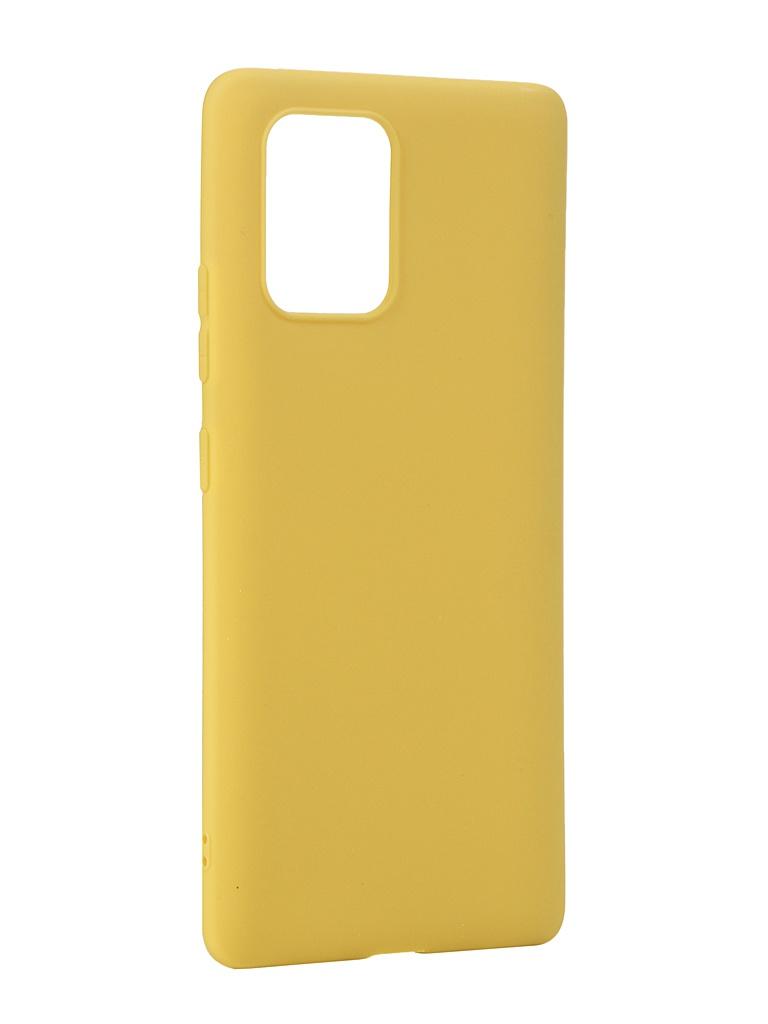 Чехол Neypo для Samsung Galaxy S10 Lite 2020 Silicone Soft Matte Yellow NST16659
