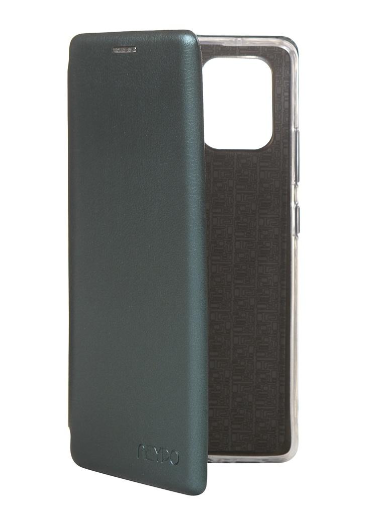 Чехол Neypo для Samsung Galaxy S10 Lite 2020 Premium Dark Green NSB16723