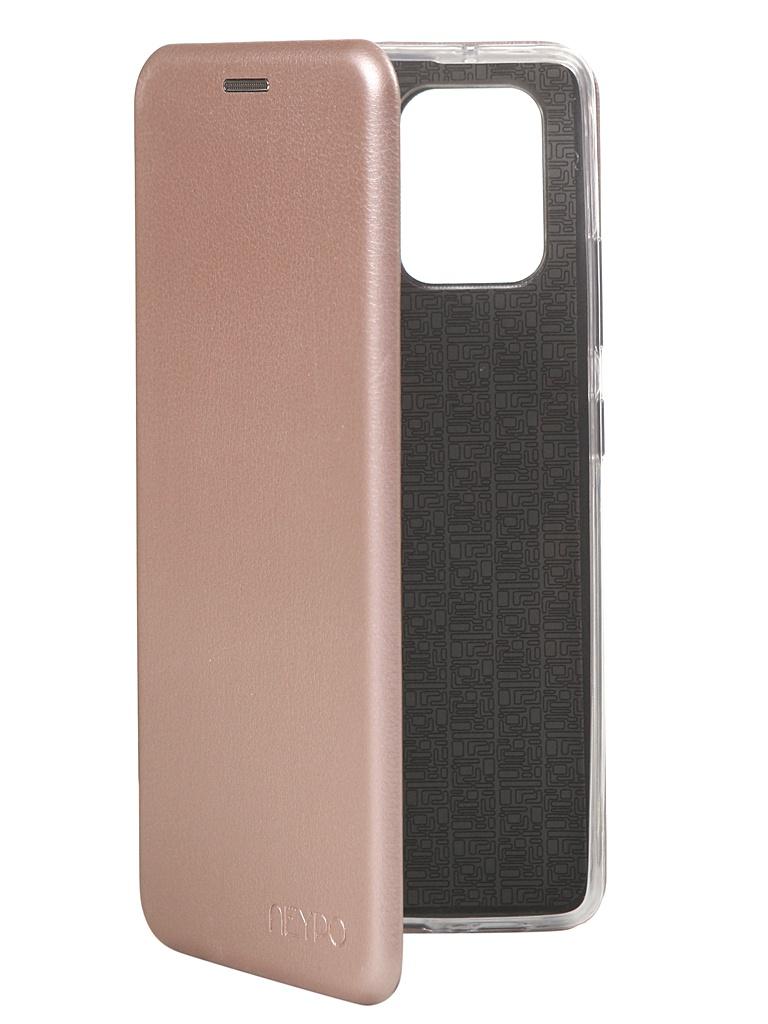 Чехол Neypo для Samsung Galaxy S10 Lite 2020 Premium Rose-Gold NSB16720