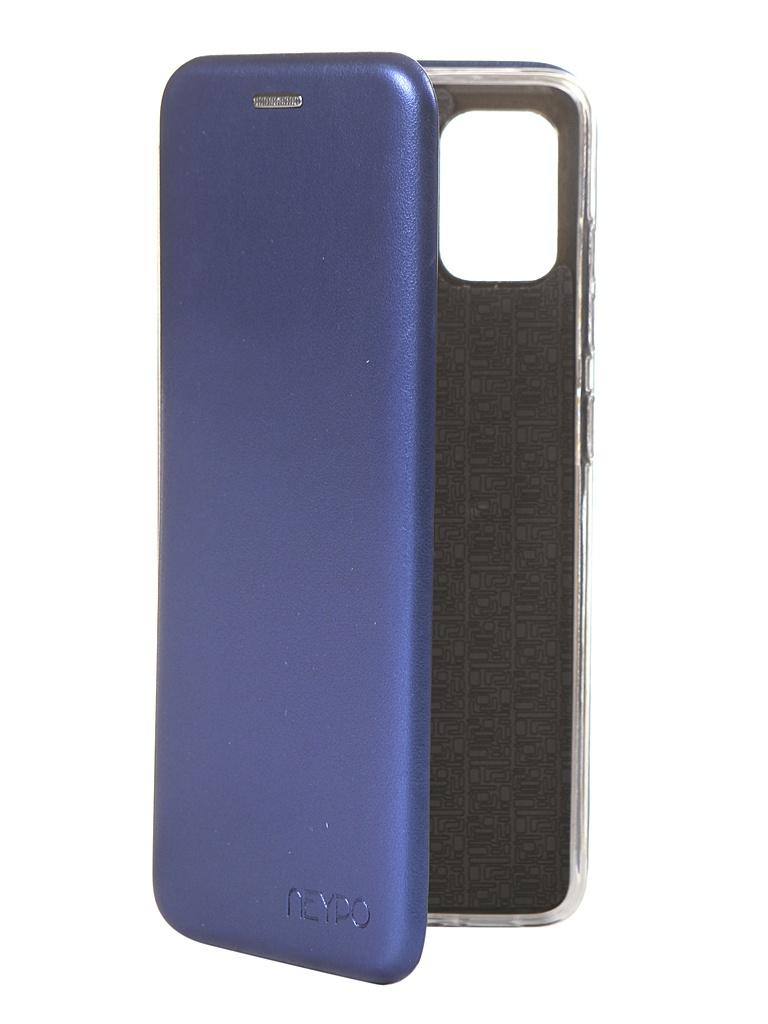 Чехол Neypo для Samsung Galaxy A51 2020 Premium Dark Blue NSB16592