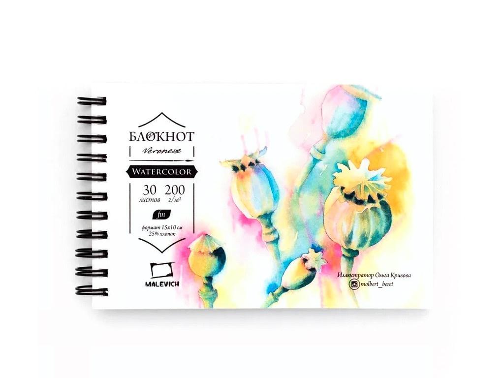 Блокнот для акварели Малевичъ Veronese 15х10 30л 401462 статуэтка слонёнок veronese
