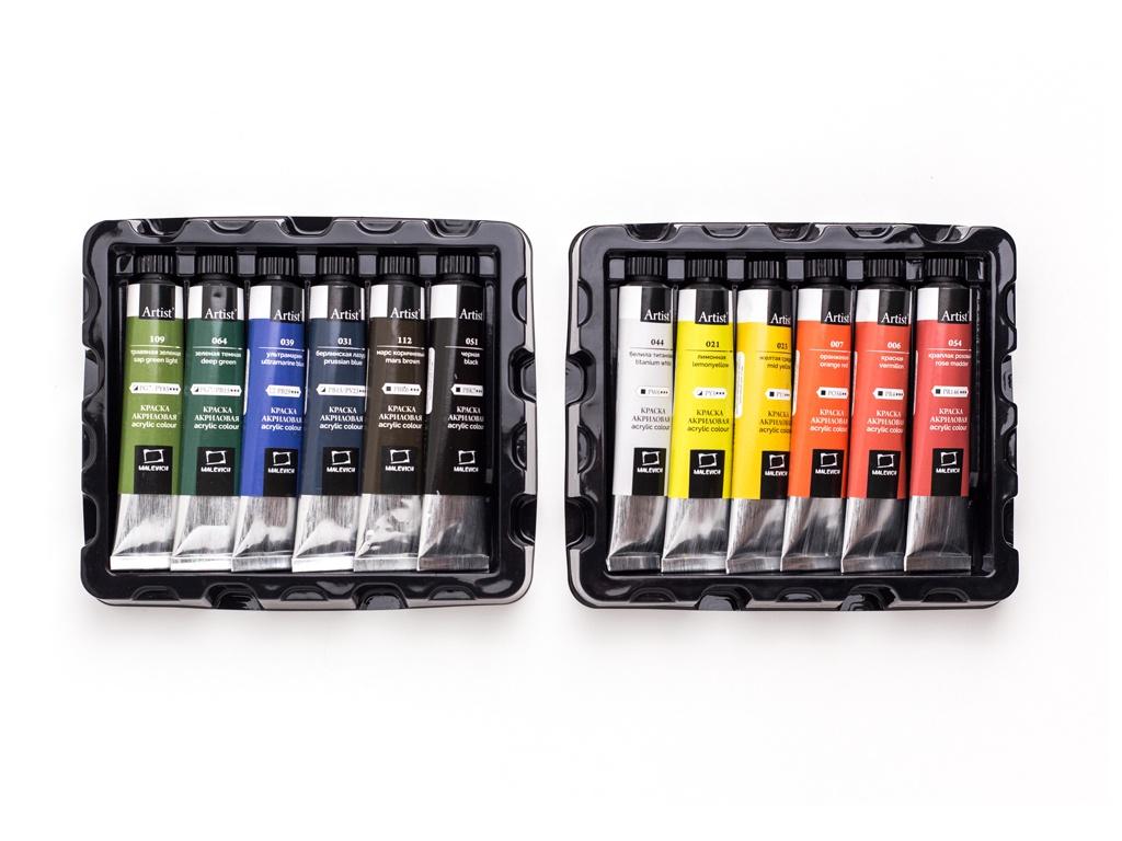 Набор акриловых красок Малевичъ 12 цветов 20мл 612020