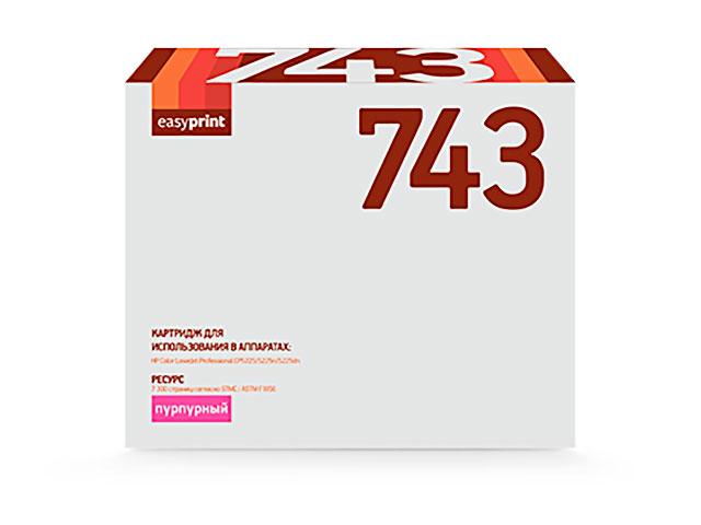 Картридж EasyPrint LH-743 Magenta для HP CLJ CP5225/5225n/5225dn
