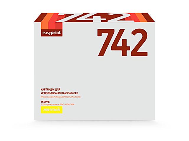 Картридж EasyPrint LH-742 Yellow для HP CLJ CP5225/5225n/5225dn