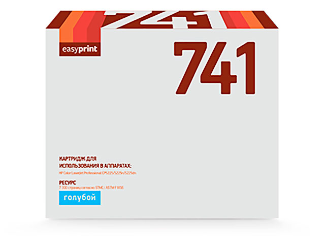 Картридж EasyPrint LH-741 Cyan для HP CLJ CP5225/5225n/5225dn