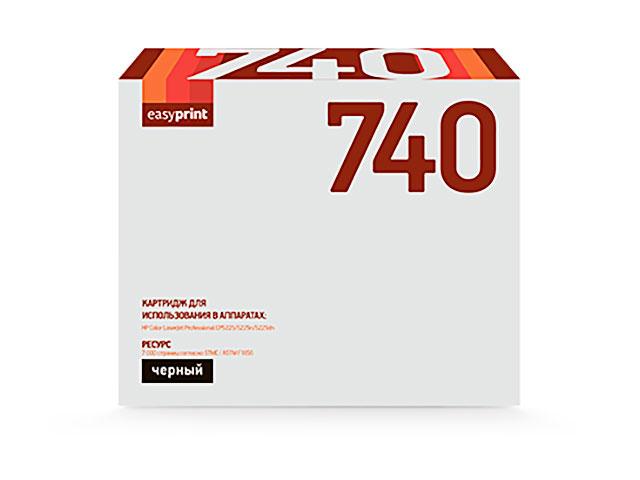 Картридж EasyPrint LH-740 Black для HP CLJ CP5225/5225n/5225dn