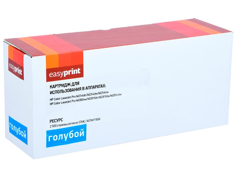 Картридж EasyPrint LH-CF541X Cyan