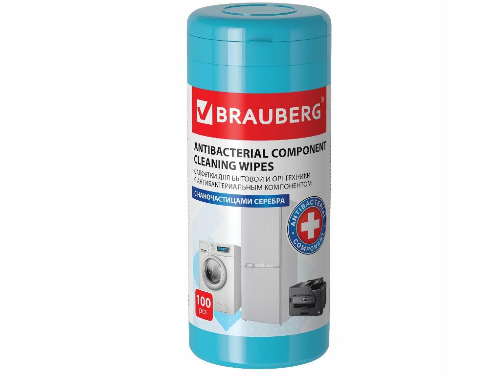 Фото - Салфетки антибактериальные для бытовой и оргтехники Brauberg XXL 100шт 513477 пружины для переплета brauberg 100шт 6mm blue 530905