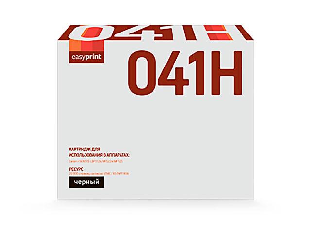 Картридж EasyPrint LC-041H для Canon i-Sensys LBP312x/MF522x/MF525x