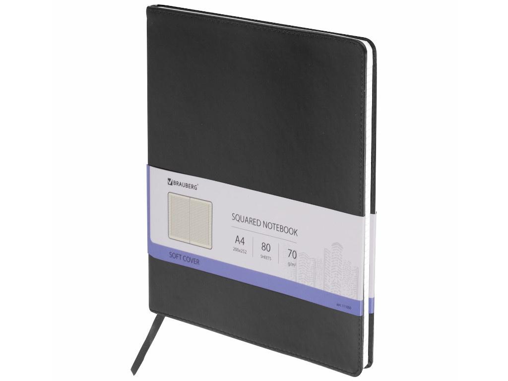 Бизнес-тетрадь Brauberg Metropolis Extra А4 80 листов Black 111050