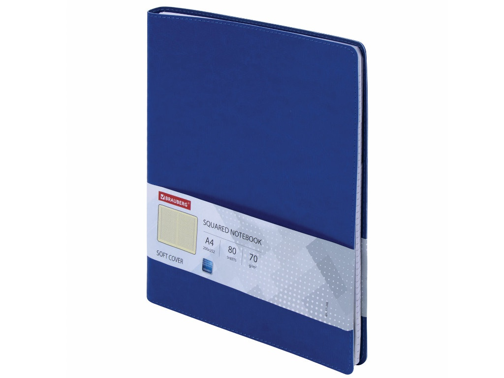 Бизнес-тетрадь Brauberg Office Pro А4 80 листов Blue 111048