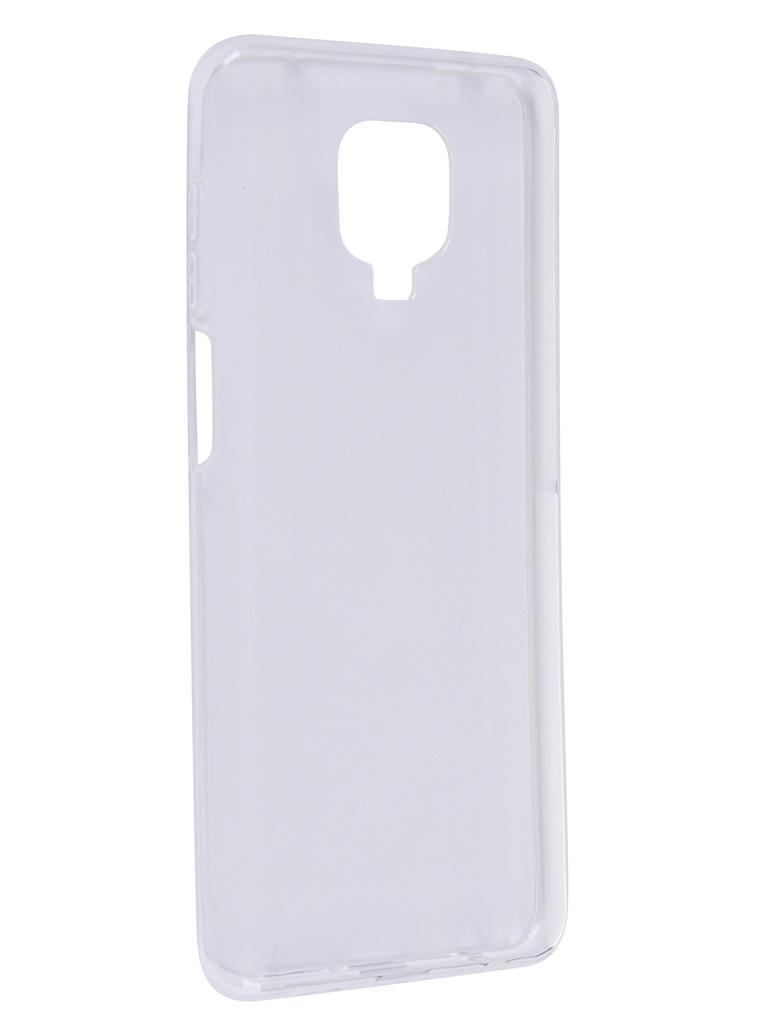 Чехол Svekla для Xiaomi Redmi Note 9S Silicone Transparent SV-XIRN9S-WH