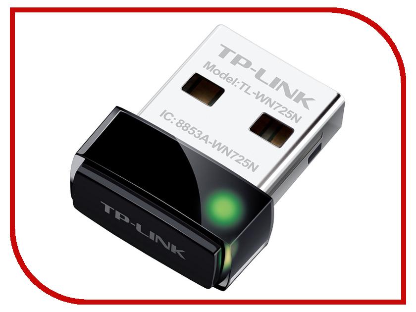 Wi-Fi адаптер TP-LINK TL-WN725N<br>