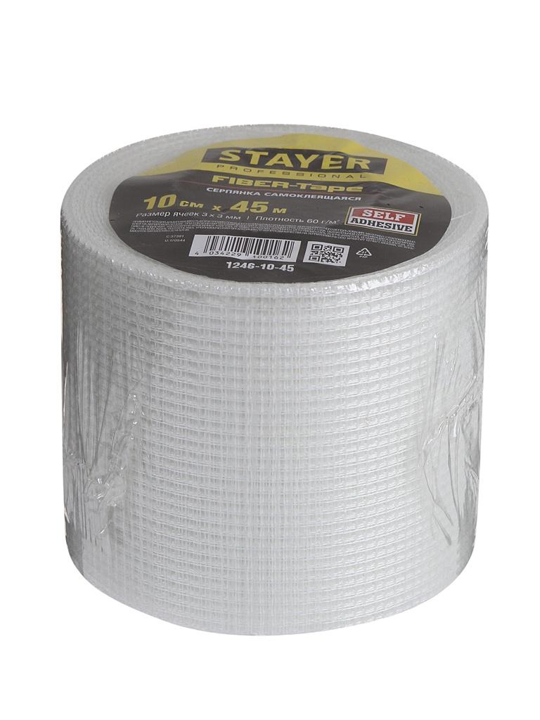 Серпянка самоклеящаяся Stayer Fiber-Tape 10cm x 45m 1246-10-45