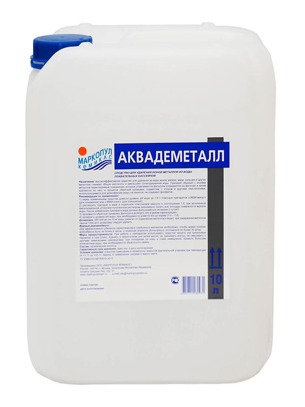 Жидкое средство для удаление металлов Маркопул-Кемиклс Аквадеметалл 10л М88