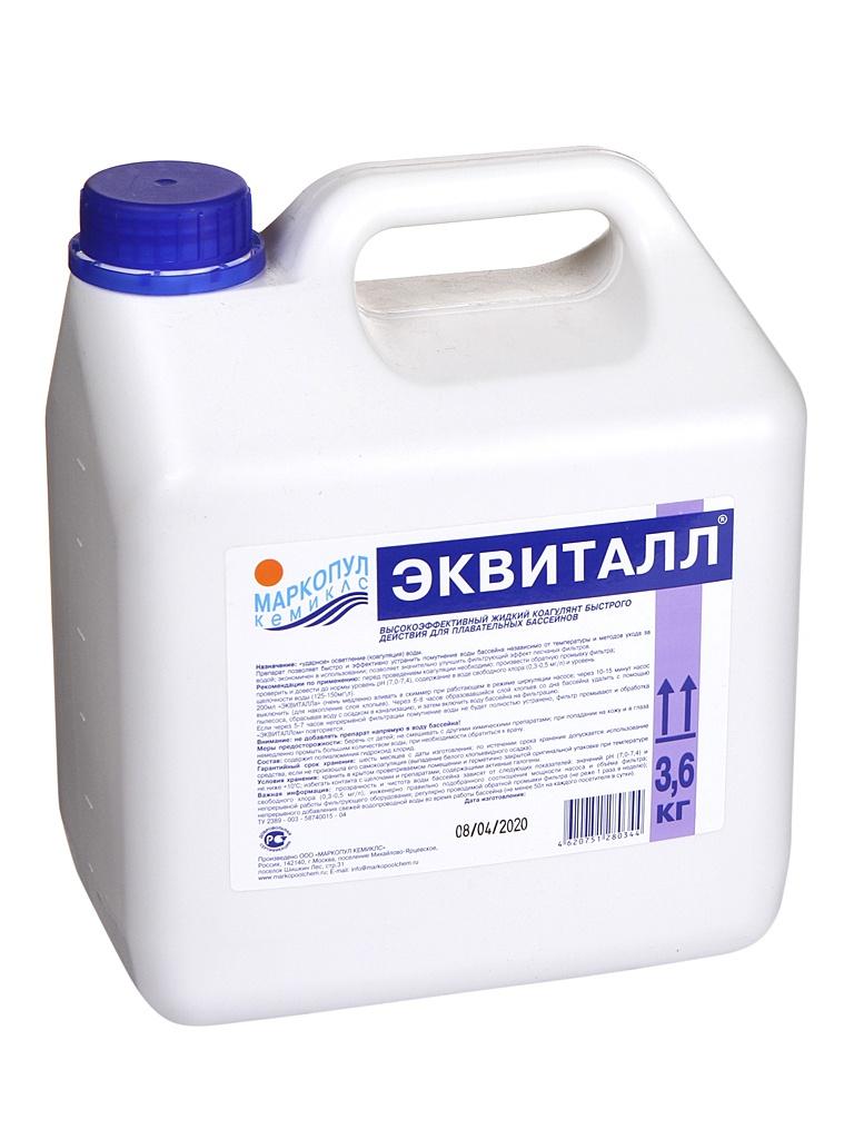 Жидкий коагулянт ударного действия Маркопул-Кемиклс Эквиталл 3л М08