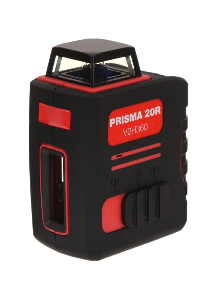 Нивелир Fubag Prisma 20R V2H360 31630