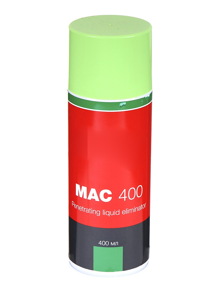 Очиститель Fubag MAC 400 38994