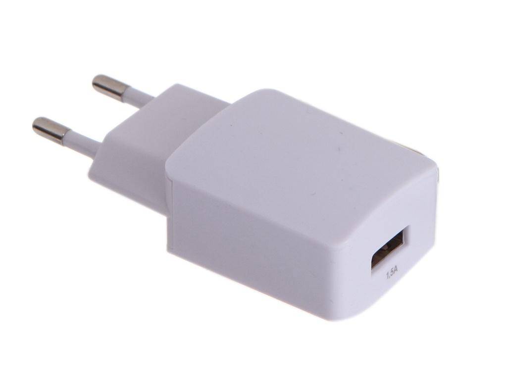 Зарядное устройство Exployd Classic 1.5A USB White EX-Z-767 зарядное