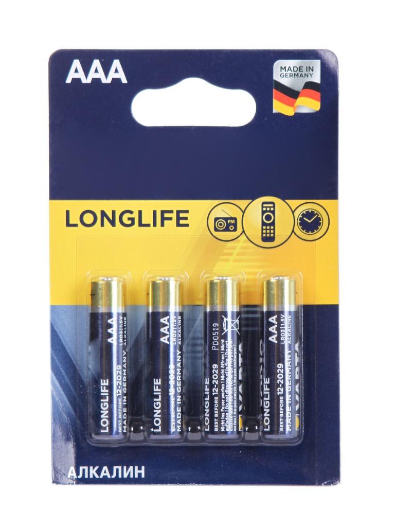 Батарейка AAA - Varta Longlife 4103 LR03 (4 штуки) VR LR03/4BL LL