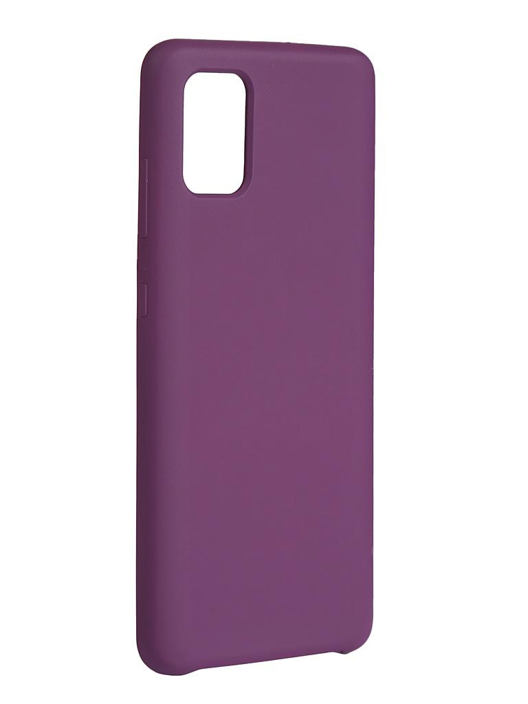 Чехол Innovation для Samsung Galaxy A51 Silicone Cover Purple 16961